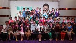 高雄》陳其邁婦女後援會成立 2000人力挺婦女政策