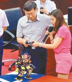 機器人格鬥大賽 10月開打