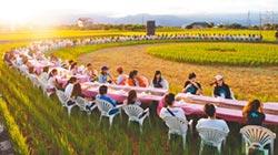 台灣知名社企「稻田裡的餐桌計劃」落腳北京