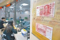 陸鬆手金融去槓桿 社會融資狂飆