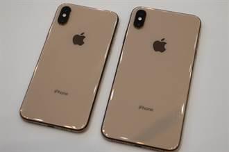 貴到嚇死人!iPhoneXs Max飆破5萬 台灣9/21開賣