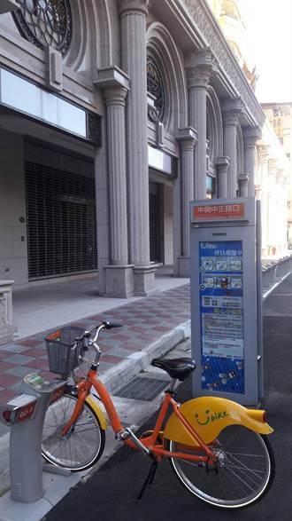 新北YouBike新增新店「中興中正路口」站