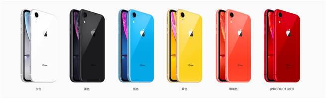 蘋果2018秋季發表會:iPhone XR 6色入門機2萬6900起跳 iPhone 7狂降近9000元
