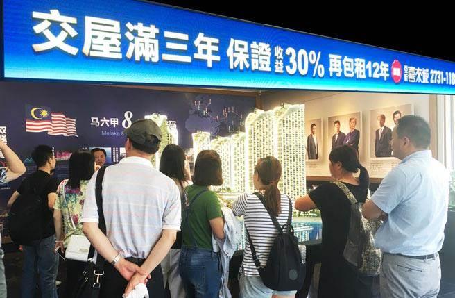 亞昕提供台灣置產族安心收益優惠方案,特別吸引手上有現金的定存族。(圖為銷售中心,業者提供)
