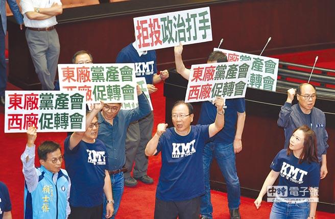 促轉會副主委張天欽被爆料,形容自己組織是「東廠」,學者批促轉會及黨產會兩機關,根本就是違憲組織。圖為促轉會5月底成立前,藍委舉標語,拒背書。(本報資料照片)