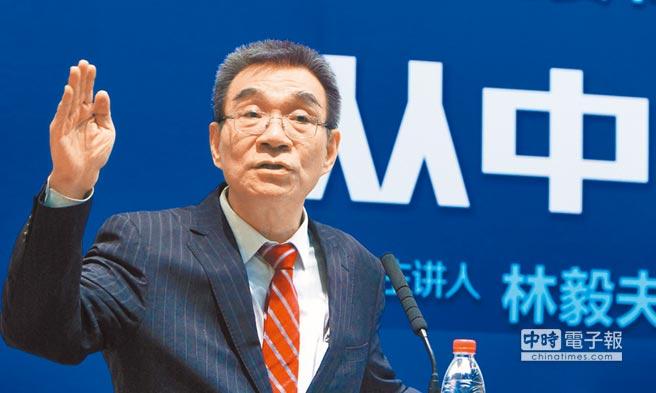 世界銀行前首席經濟學家、北大教授林毅夫。(中新社資料照片)