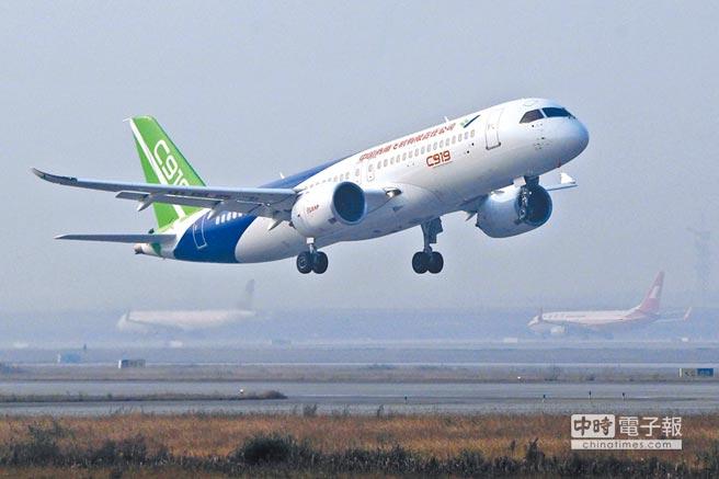 中國商飛C919客機起飛。(CFP)