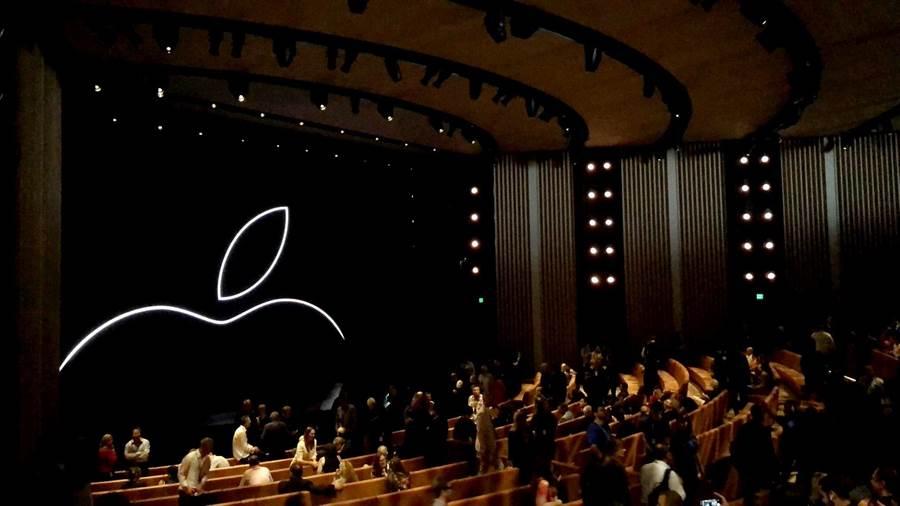 蘋果今年度秋季新品發表會連續第二年選在Steve Jobs Theater舉辦。(圖/黃慧雯攝)