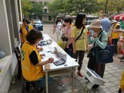 中市鼓勵回收廢3C物品 贈洗碗精、沐浴乳