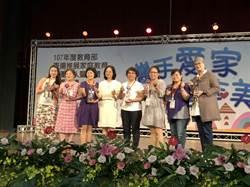 教育部表揚績優家庭教育 中市6人獲獎