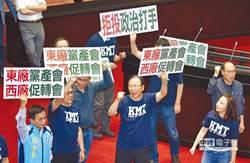點名2「獨立」機關 趙少康:還有多少懷著仇恨的張天欽?