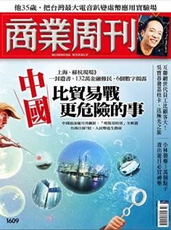 《商業周刊》他把台灣最大電音趴 變虛幣應用實驗場