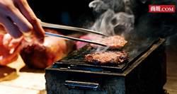 《商業周刊》東京神秘燒肉