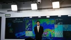 山竹海警發布 15日東半部豪雨 西半部高溫