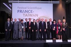 科技部推動台法科研合作 帶動兩國學術發展