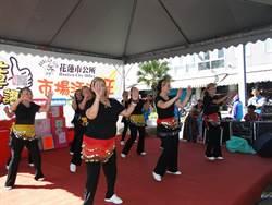 花蓮市公有零售市場聯合促銷結束 營業進帳740萬元