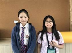 新北福和國中訪上海台商子女學校 多元交流成果豐碩