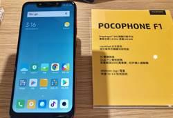 小米信義圈新增「POCOPHONE」 15日新門市搶先賣