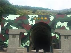 馬祖東引安東坑道 看海景體驗軍隊生活