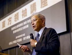 高朗出席東方領袖講座擔任講人