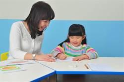 KUMON給孩子的是品質教育 而非速成補教