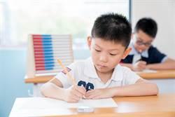 要孩子乖乖坐在書桌前學習 比中大獎還困難?