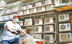 明年夏季電價 提早5月實施