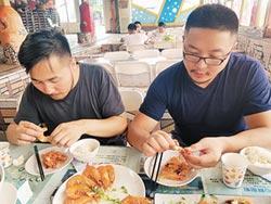 看海吃蝦 蒙古社工來台鮮體驗