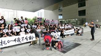 台中》保母抗議簽約不合理 中市府:已放寬居家托育收費審議申請資格