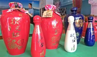 埔里紹興酒馳名中外 北京酒業界慕名來訪 感受紹興酒醇及埔里酒文化