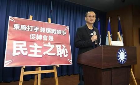 陸年輕人笑台民主法治「自欺欺人」 黃創夏:丟臉丟到海外