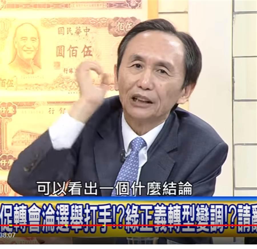 《美麗島電子報》董事長吳子嘉。(圖片取自Youtube)