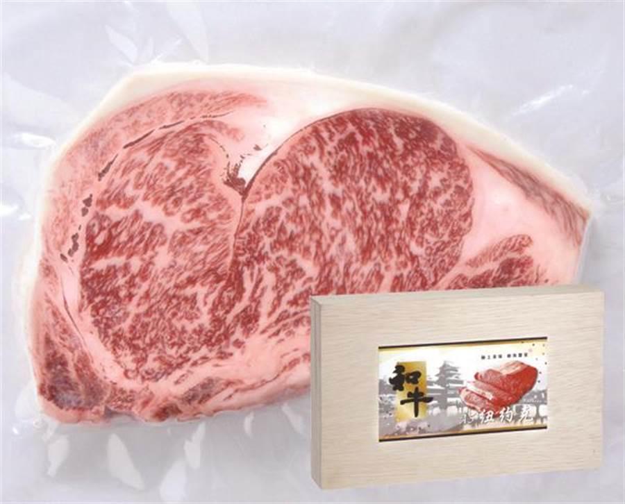 愛買中秋限定-日本和牛A5紐約克禮盒,25日前原價2500元、特價1888元。(愛買提供)