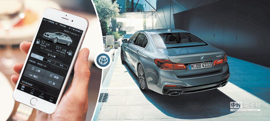 BMW大5系列引領智慧用車生活- 產業.科技- 工商時報