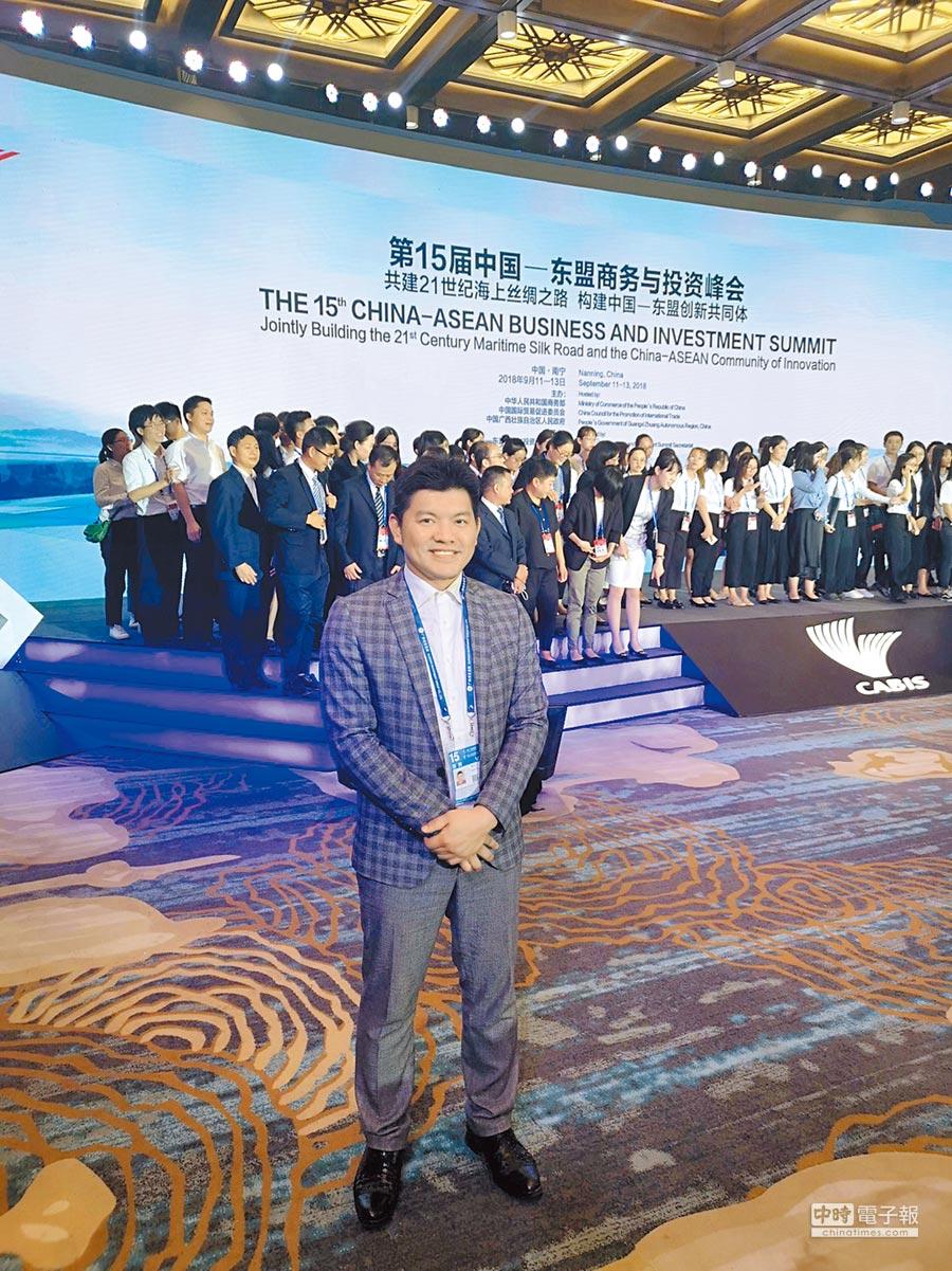南寧台協副會長林大為13日於南寧參加「第15屆中國─東盟商務與投資峰會」分論壇:「首屆一帶一路青年領袖論壇」。(記者林勁傑攝)