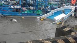 山竹颱風「船」災情 台東尚武漁港船隻沉沒