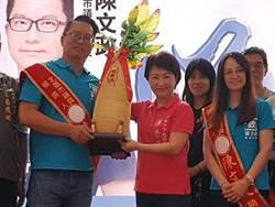台中》陳文政競選總部成立 胡志強盧秀燕力挺