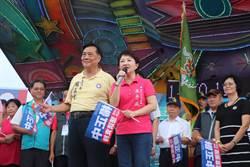 台中》盧秀燕為楊正中站台 力拚市長、議員全壘打