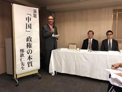蘇啟誠輕生事件  僑務委員張雅孝指台灣把外交人才當抹布用