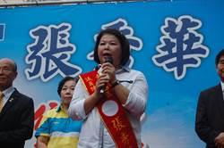 嘉義》韓國瑜讚嘉義市議員張秀華有「3把刀」