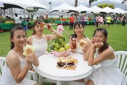 新北文旦柚展售 下午茶餐飄柚香