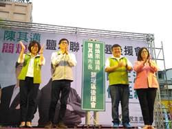 陳其邁、簡煥宗鹽埕聯合後援會揭牌
