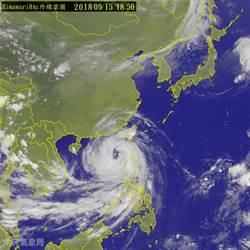 《立綱氣象戰》外環流影響沿海風強浪大 花東屏防大豪雨