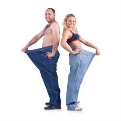 研究發現減肥漣漪效應 減肥者會影響配偶體重