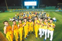 中國信託 深耕高球、棒球發展 孕育新星