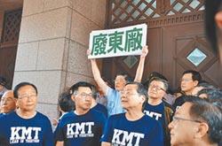 藍委翻牆闖入政院 提3訴求