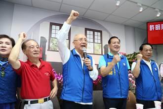 新竹》許明財競選總部揭牌 吳伯雄站台力挺