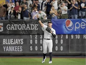 MLB》法官重回球場 洋基球迷振奮!