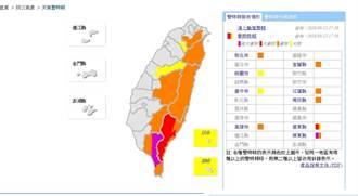 山竹遠離20:30解除海警  屏東降下「核彈級」超大豪雨