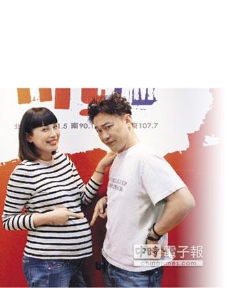 陳奕迅見魏如萱大肚嚇傻